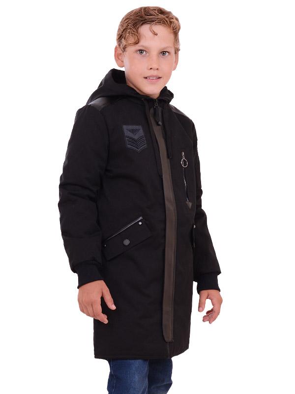 Arsen jacket
