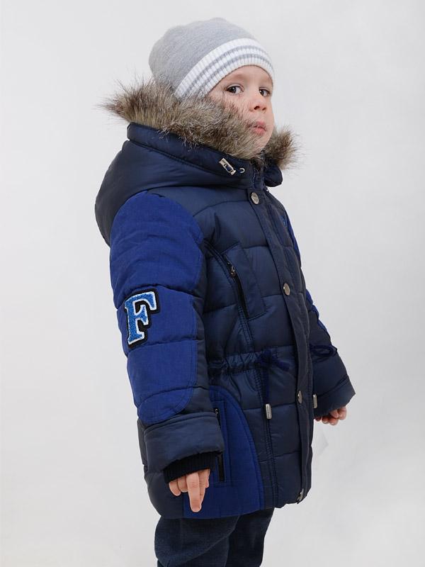 Куртка Олесь