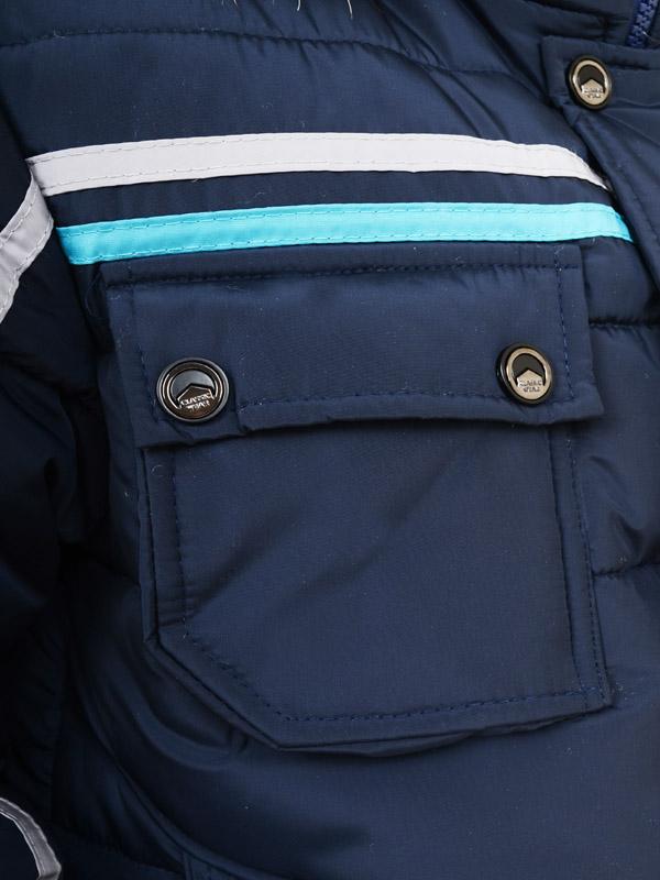 Куртка Зорян