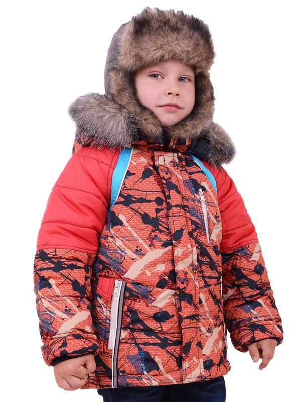 Куртка Женя