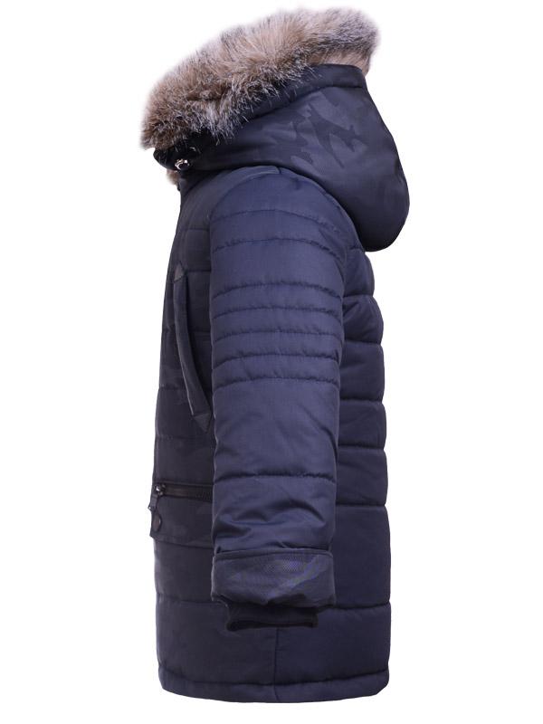 Пальто Герман