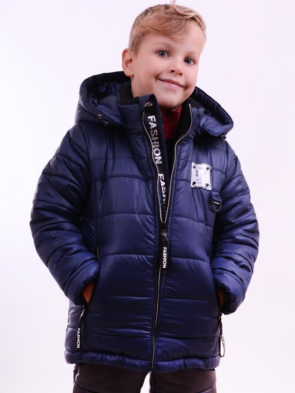 Куртка подовжена LUXIK синій k32