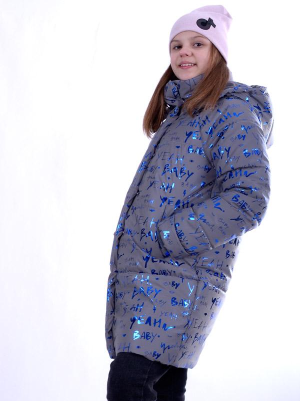 Куртка подовжена світловідбивна